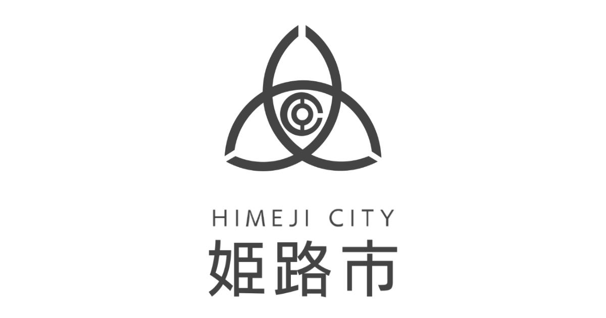 姫路市立美術館:トップページ