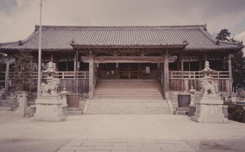 広峯神社拝殿 | 姫路市