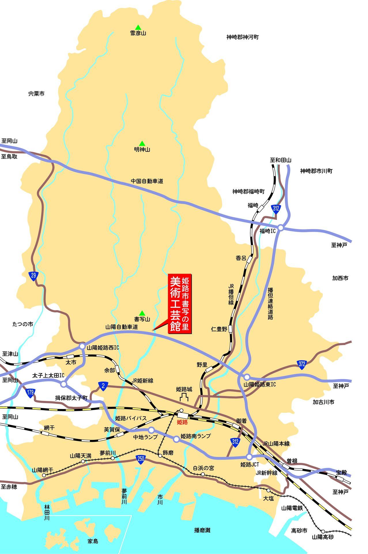 空中写真・地図にみる成田 - 成田市立図書館